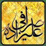 صرافی علی زاده – صرافی معالی آباد شیراز – نرخ آنلاین ارز – صرافی دبی بازار مرشد