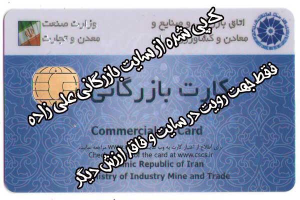 id-card-copy-2