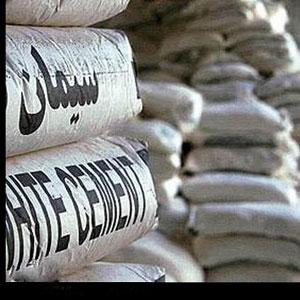 صادرات سیمان سفید به عراق صرافی علیزاده