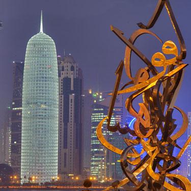 بازگشت ارز حاصل از صادرات از قطر