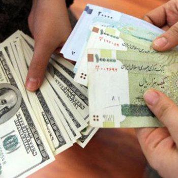 بازار متشکل ارزی - صرافی علیزاده - سرنوشت دلار